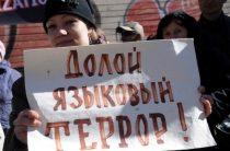 Ни слова по-русски: в Латвии закрывают школы нацменьшинств