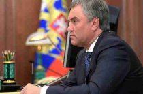 «Будем требовать отставки главы МОК»: Госдума разбушевалась после решения СAS