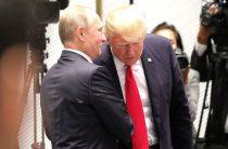 Россия передала США проект итогового совместного заявления Путина и Трампа