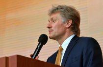 «Нужна поддержка дипломатии»: Песков назвал цели Путина во внешней политике