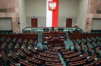 Запрет «бандеровской идеологии» не повлияет на отношения Польши и Украины