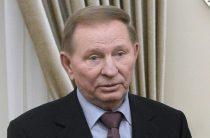 Кучма назвал Украину неполноценным государством