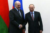 Глава Белоруссии раскрыл детали договора с Путиным