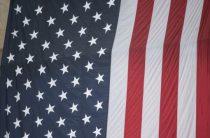 Американцы отказались от постоянного посла на Украине