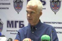 Переметнувшийся к ДНР сотрудник СБУ опубликовал секретные материалы о крушении «Боинга»