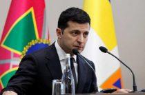 Журналист: Зеленский поставил под угрозу жизни всех украинцев