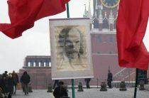 Администрация президента США подсчитала число жертв коммунистических режимов