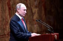 Польский президент отказывается встречаться с Путиным после скандала