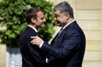 Порошенко и Зеленский едут в гости к Макрону