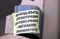 Жителям ДНР и ЛНР предлагают свободную работу в России