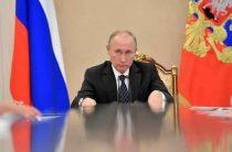Журнал Focus объяснил оскорбительное выражение в адрес Путина