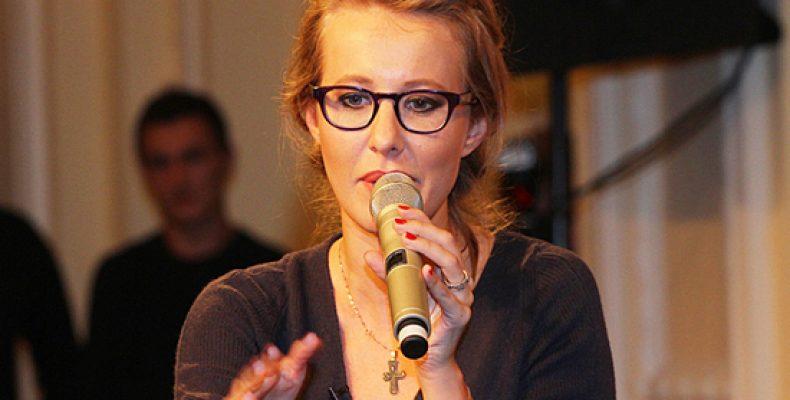 Надувная Ксения Собчак: после выборов лопнет и улетит на курорт