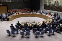 США не пустили российских дипломатов на конференцию по ядерной безопасности