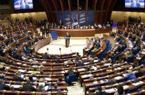 Россия и Турция подорвали бюджет ПАСЕ