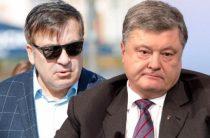 Саакашвили мечтает отдохнуть в тюрьме