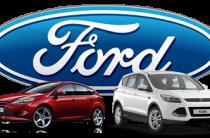 Услуги ремонта системы охлаждения Форд и ремонт сцепления в Москве