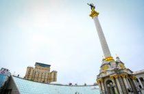 Киев признал поражение от Донбасса