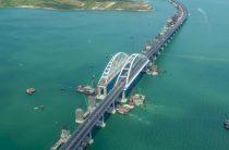 Евросоюз ввел индивидуальные санкции за строительство Крымского моста
