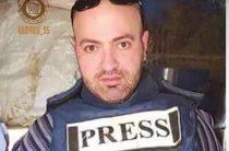 В Дамаске прицельным выстрелом убит корреспондент ЧГТРК «Грозный»