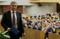 Законы о пенсиях и правах пожилых работников рассмотрят в связке