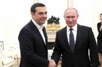 Грецию могут подключить к «Турецкому потоку»