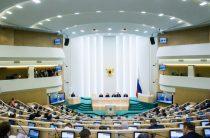 В Совфеде оценили последствия разрыва дипотношений Украины с Россией
