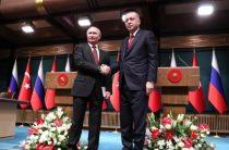 Эрдоган восхитился Путиным