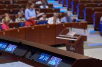 Украина отказалась от ПАСЕ