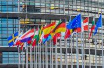 Евросоюз потратит 2 миллиона на пропаганду в России