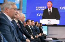 Делегаты съезда «Единой России» час ждали Путина и бешено аплодировали