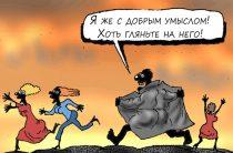 Госдума в положении: чем обернутся для Слуцкого обвинения в домогательствах