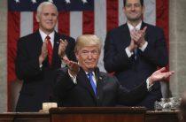 «Конфета с ядовитой начинкой»: почему Трамп в своем послании обошел Россию