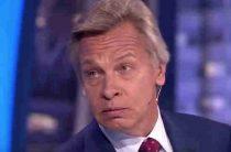 Пушков заявил, что РФ не сделает «шаг вперед» в угоду США