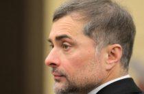 Сурков похвалил американцев за предложения по Донбассу