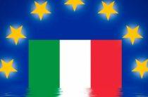 Долги Италии могут развалить Евросоюз изнутри