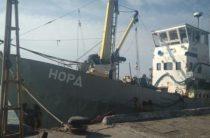Россия вызволила моряков «Норда» из Украины