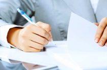 Сопроводительная документация для перевозки товара