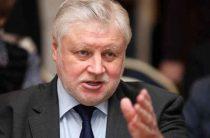 Миронов рассказал о «вишенке на торт», подготовленной к выборам президента