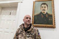 «На любую Гаагу мне хватит»: Прилепин покидает батальон ДНР