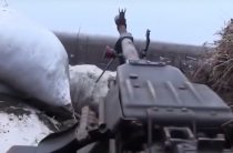 «Стреляли»: Украина объяснила задержку выхода российских наблюдателей из Донбасса