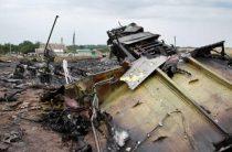 Украина наплевала на законы в расследовании крушения MH17