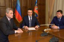 Опубликовано видео заявления Пасечника об отставке главы ЛНР Плотницкого