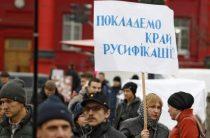На Украине нашли жестокий способ обучения мове