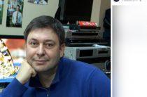 Эксперт: «Вышинского, попросившего защиты у Путина, обменяют на Сенцова»