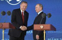 «Заплачу, конечно»: Путин угостил Эрдогана мороженым