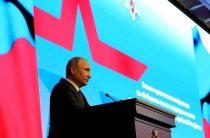Путин и мода: эксперт оценил военно-промышленный посыл президента