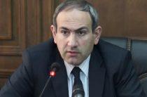 СМИ рассказали о новом ультиматуме лидера армянской оппозиции Пашиняна