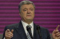 Порошенко раскрыл данные об «агенте Кремля» в команде Зеленского