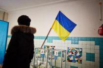 Россия отказалась посылать наблюдателей на Украину