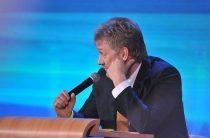 Песков прокомментировал слова Путина о последствиях удара Киева по Донбассу